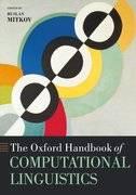 牛津计算语言学手册